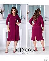 Платье женское прямого кроя креп-дайвинг больших батальных размеров 54-64,цвет фуксия