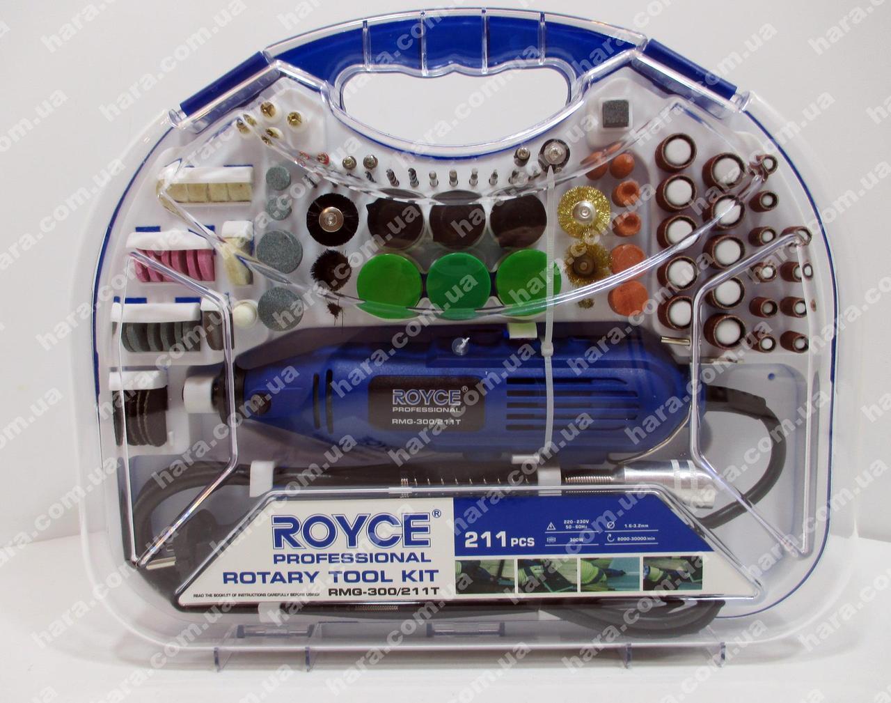 Гравер ROYCE RMG-300/211T (211 насадок)