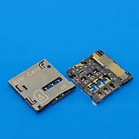 Коннектор sim Samsung i9300 Galaxy S3,i9500,i9505,N7100 Note 2,N7105 Note 2
