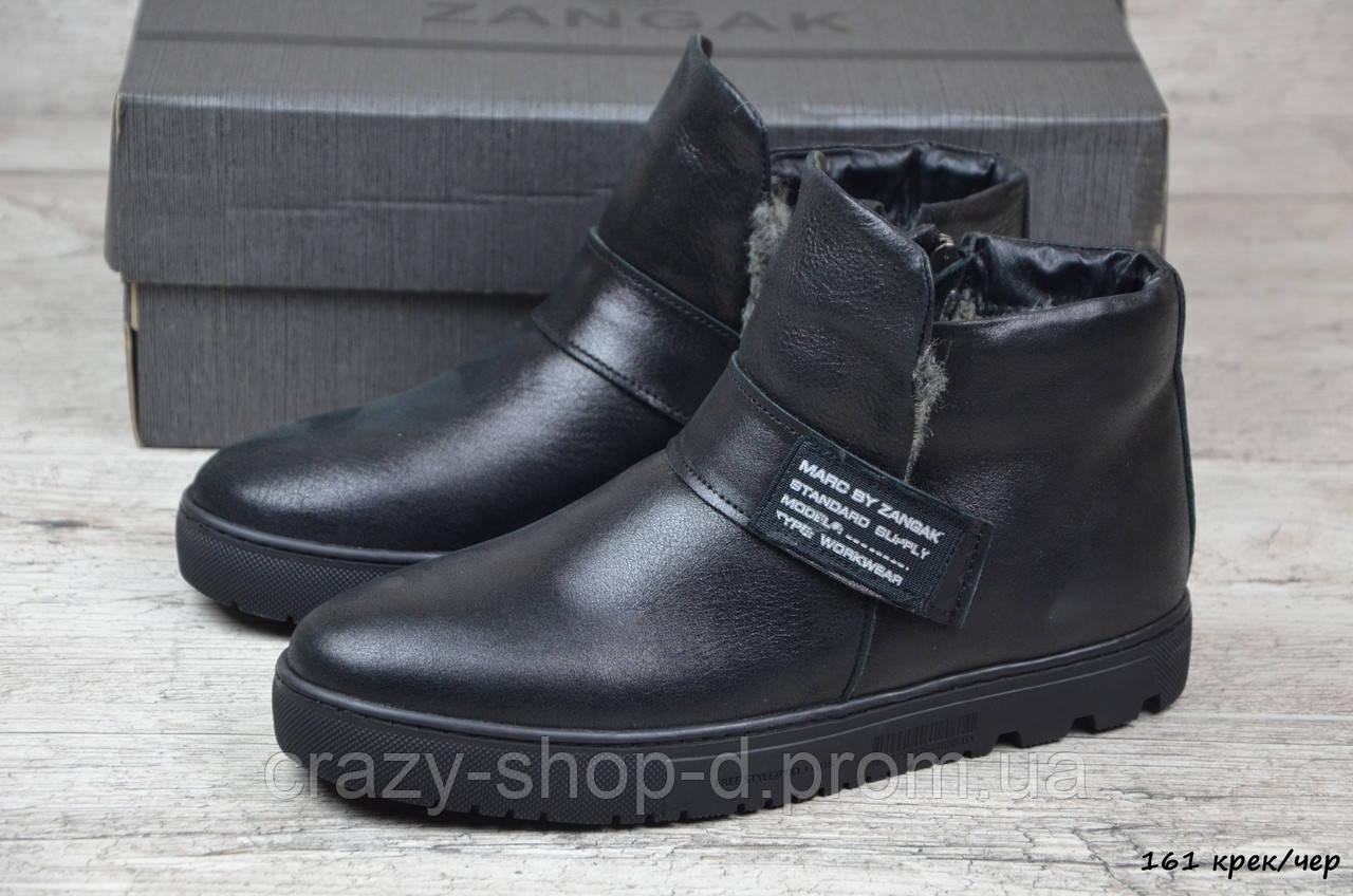 Мужские кожаные зимние ботинки Zangak (Реплика) (Код: 161 крек/чер  ) ►Размеры [40,41,42,43,44,45]
