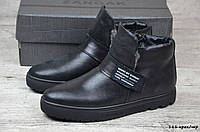 Мужские кожаные зимние ботинки Zangak (Реплика) (Код: 161 крек/чер  ) ►Размеры [40,41,42,43,44,45], фото 1