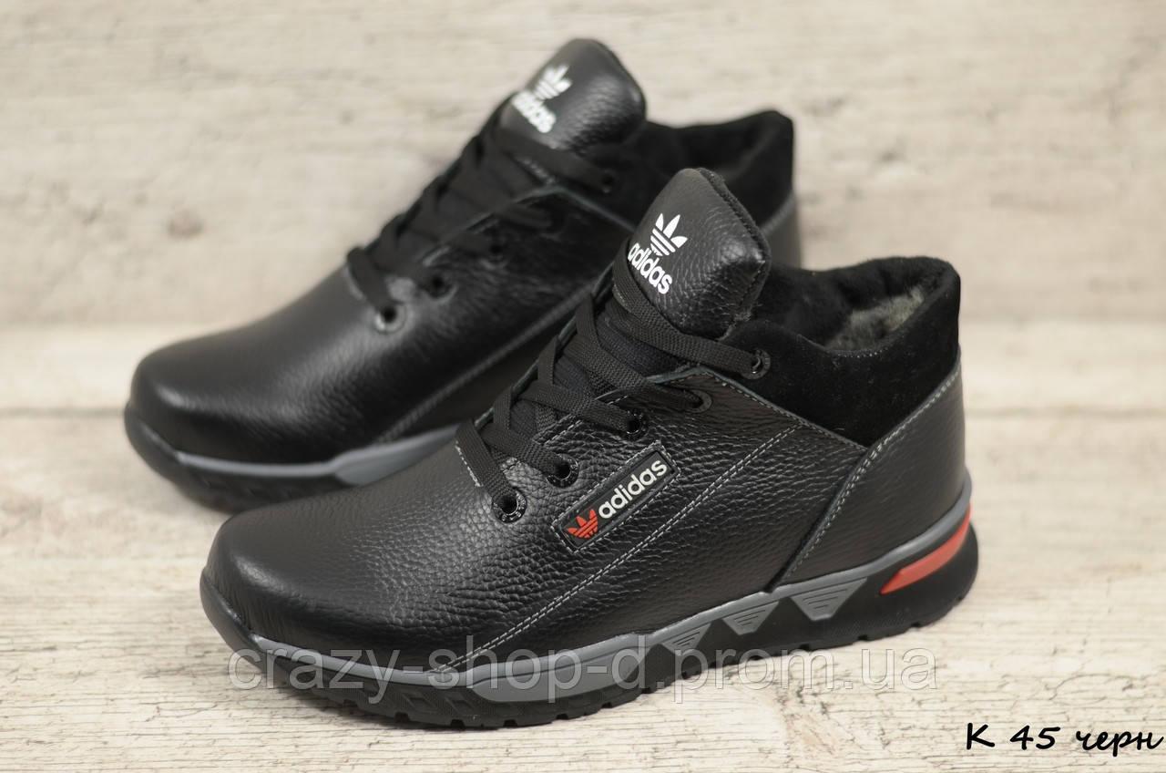 Мужские кожаные зимние кроссовки Adidas (Реплика) (Код: К 45 черн  ) ►Размеры [40,41,42,43,44,45]