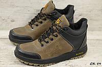 Мужские кожаные зимние кроссовки Jack Wolfskin (Реплика) (Код: СК 59  ) ►Размеры [40,41,42,43,44,45], фото 1