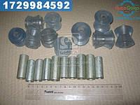 ⭐⭐⭐⭐⭐ Р/к подвески задний ВАЗ 2101-07 (4 втулки больш.силикон + 6 втулок мал.силикон, 10 втулок распорн.)
