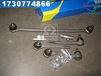 ⭐⭐⭐⭐⭐ Трапеция рулевая  ВАЗ 2101 в сборе  (ST70-101) (пр-во Трек)