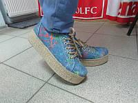Слипоны 7  голубые джинсовые на платформе плетение код 322А