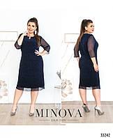 Платье женское красивое больших размеров 56-62,цвет темно-синий
