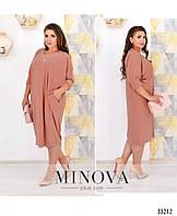 Платье женское нарядное больших размеров 54-60 размеров,цвет пудра