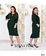 Платье женское нарядное больших размеров 54-60 размеров,цвет темно-зеленый