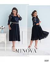 Платье женское красивое вечернее шифон+гипюр 50-56 размеров