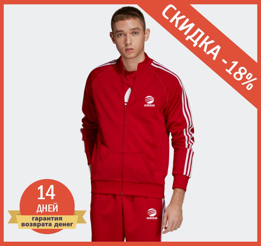 Летний спортивный костюм для тренировок Adidas (Адидас)