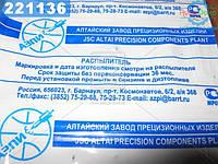 ⭐⭐⭐⭐⭐ Распылитель МТЗ 100 (5х0,32) Д-245,12,9-260 (пр-во АЗПИ, г.Барнаул)
