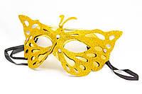 Маска карнавальная, 19*15 см, желтый, арт. 461707-5