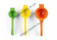Соковыжималка для цитрусовых - оранжевая (для апельсина)