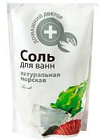 Домашний доктор. Соль для ванны  морская натуральная 500мл (4823015921735)