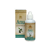 Капли для носа Ану Тайлам, натуральный препарат, 50 мл