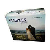 Гериплекс ( Geriplex ) 10 капсул
