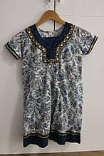 Сальвар камиз (Костюм туника и брюки ) бирюзово-белый