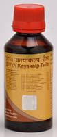 Масло для кожи Дивья Кайякалп таила (Divya Kayakalp Taila) Патанжали,100 мл