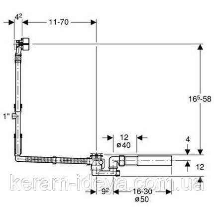 Сифон для ванны Geberit Uniflex удлинненый 150.711.21.1, фото 2