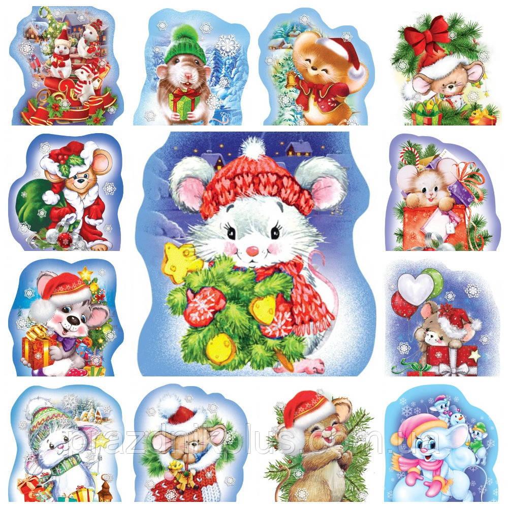 Набор новогодних мини открыток