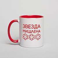 """Подарочная кружка для чая с принтом """"Звезда Мишлен"""", 330 мл керамическая"""