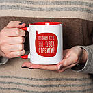 "Чашка ""Оцінку теж на двох ставити?"" на подарок учителю, 330 мл подарочная керамическая, фото 2"