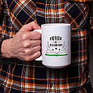 """Чашка """"Навчати - це покликання"""" ко Дню Учителя, 420 мл подарочная керамическая, фото 2"""