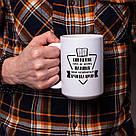 """Чашка """"Справжні герої не носять плащів, воні називаються вчителями"""" до Дня Вчителя, 420 мл подарункова, фото 2"""