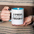 """Чашка """"Я - вчитель, а яка твоя суперсила?"""", 330 мл подарочная керамическая, фото 2"""