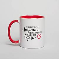 """Чашка """"Тільки велика людина може навчити маленьке серце"""" на День Учителя, 330 мл подарочная керамическая"""