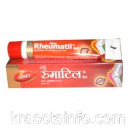 Ревматил гель (Rheumatil Gel), 30 г.