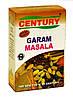 Приправа Гарам Масала. Garam masala – CENTURY.