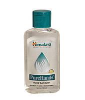 """Чистые руки """"Pure hands""""- гель гигиенический 50 мл."""