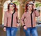 """Жіноча стильна блуза до великих розмірів 41324 """"Софт Кант Контраст"""" в кольорах, фото 2"""