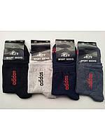 Носки  мужские  Sport socks   41-45 (В.И.Т.)