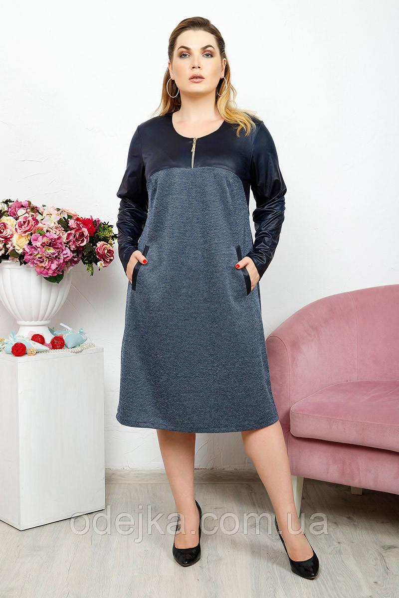 Платье Твид комби