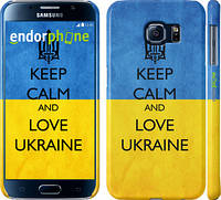 "Чехол на Samsung Galaxy S6 G920 Keep calm and love Ukraine v2 ""1114c-80"""