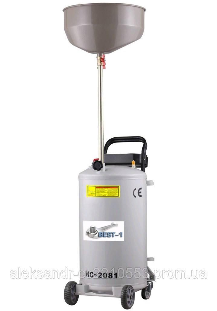 Best HC-2081 - Установка для слива отработанного масла