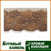 """Фасадная панель """"Бутовый камень"""", цвет: Скифский; 1,13х0,47м"""