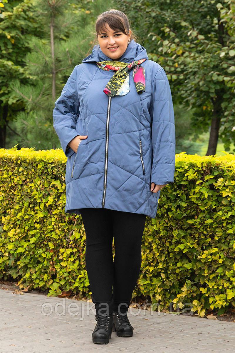 Куртка демисезонная SER-V37