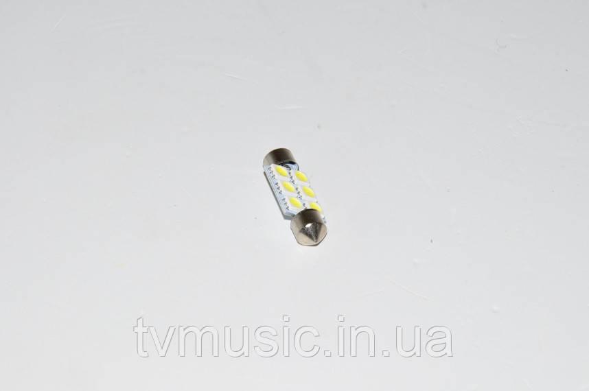 Светодиодная лампочка S85-36mm-6pcs 5050