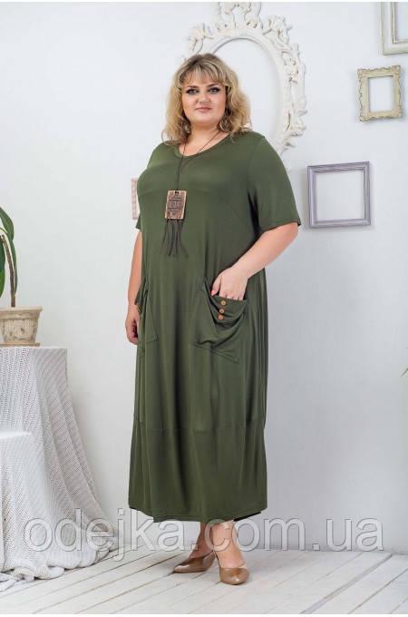 Платье Айсидора