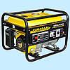 Генератор бензиновый FIRMAN SPG 3000 (2.1 кВт)
