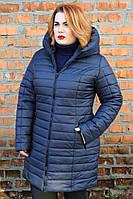Куртка женская большого размера Горизонт (5 цветов), зимова куртка жіноча великого розміру