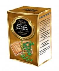 Репяшок трава 50 г (Натуралис) Заболевания желчевыделительной системы, Заболевания печени, Заболевания желчевы