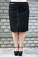Юбка большого размера Карман 058, юбки для полных, юбка батал, дропшиппинг  украина