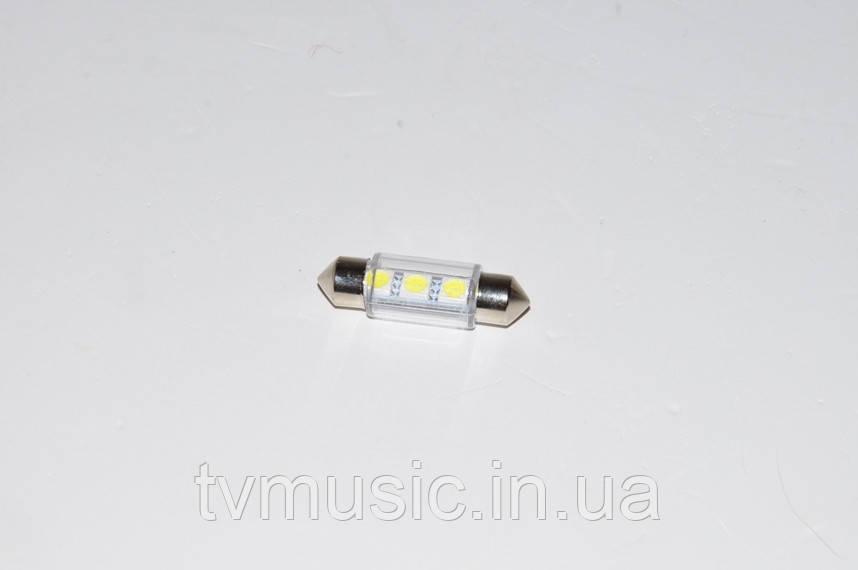 Светодиодная лампочка S85-36mm-3pcs 5050 24V