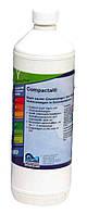 Compactal (жидкий) 1 л - Концентрированный чистящий продукт для бассейнов, саун и душевых кабин