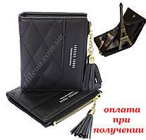 Жіночий шкіряний гаманець міні сумка гаманець шкіряний YOUNG